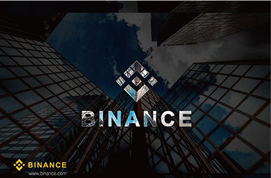 výmena binance